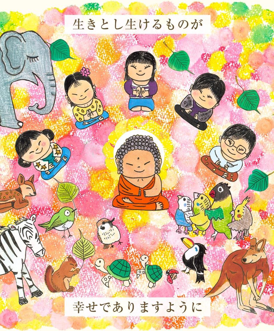 スジャータ婦人会 | Sujātā Buddhist Sisters